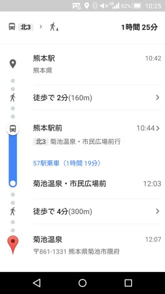 googlemap5.png