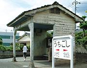 自転車の 自転車 熊本市北区 : 打越駅の情報・乗り換え案内 ...