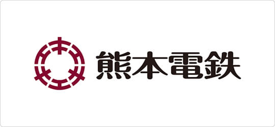 熊本電気鉄道株式会社